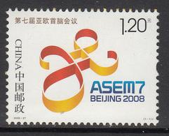 2008 China ASEM Europe Complete  Set Of 1 MNH - 1949 - ... Repubblica Popolare