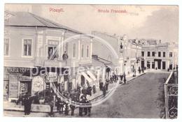 Romania Ploiesti Strada Francesa Cofetaria Centrala Dulceturi Vinuri Sediul Corporatiunilor Unite - Roumanie