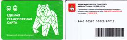 Transport  Card  Russia. Perm 2019 - Russia