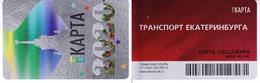 Transport  Card  Russia. Ekaterinburg  Metro/train/trolleybus/bus  Quantity: 1000 Pcs 2020 - Russia