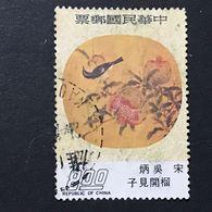 ◆◆◆Taiwán 1974  Silk Fan Paintings, Sung Dynasty.     $8  USED   AA6883 - 1945-... Republic Of China