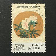 ◆◆◆Taiwán 1976  Silk Fan Paintings, Sung Dynasty:  $2  USED   AA6884 - 1945-... Republic Of China