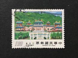 ◆◆◆Taiwán 1977  8th Exhib. Of World School Children's Art.   $1   USED   AA6888 - 1945-... Republic Of China
