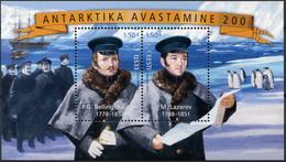 Estonia 2020. Bicentenary Of Discovery Of Antarctica (MNH OG) Souvenir Sheet - Estonie