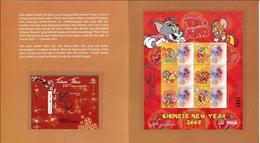 Indonesia 2020, Stamp Pack 2571 Year Of The Rat MNH - Indonesien