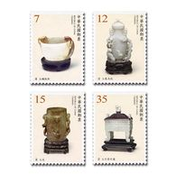 Rep China 2019 Ancient Chinese Art Treasures Stamps (II) -Jade Dragon Phoenix Bird Bat  Beast Museum Post - Unclassified