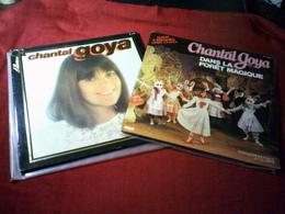 CHANTAL GOYA      COLLECTION DE  6  VINYLES - Collections Complètes