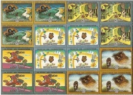 USSR Russia 1988 Block Soviet Cartoon Films Art Animation Horse Crocodile Wolf Hedgehog Owl Bird Stamps MNH Mi 5798-5802 - Horses