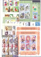 2019. Tajikistan, Complete Year Set 2019, 34stamps + 1s/s + 2sheetlets, Mint/** - Tajikistan