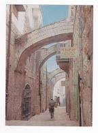 Israël Jerusalem N°41 Voie Douloureuse Via Dolorosa The Baidun Shop Antiquités VOIR DOS En 1965 Timbre - Israël