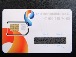 GSM RUSSIA TOP MINT - Russie