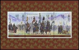 1997, Mongolei, Block 276, ** - Mongolei