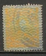 Timbres - Amérique - Venezuela - 1932 - 15 C. - - Venezuela