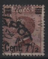 1923-27 Michetti 7 1/2 I Tipo US - Usati