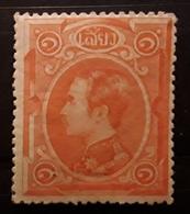 SIAM, 1883 , Chulalongkorn 1 Er , Yvert No 3, 1 Pyn Vermillon , Neuf * MH TB - Siam
