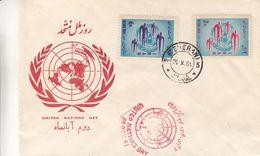 Iran - Lettre FDC De 1961 - Oblit Teheran - Journée ONU - Iran