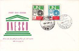 Iran - Lettre FDC De 1962 - Oblit Teheran - Unesco - Iran