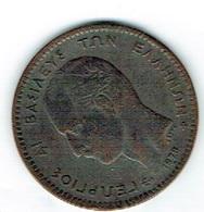 Grèce Monaie 1878 K - Griechenland