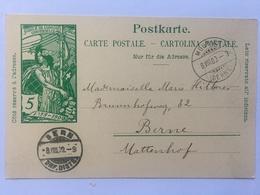 Switizerland Carte Postale `Jubile De L`union Postale Universelle` 1900 Moutier To Berne - 1882-1906 Wappen, Stehende Helvetia & UPU