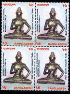 Bangladesh 2000 MNH Blk 4, Archaeology, Statue, Buddha, Mainamati, Religion - Buddhism