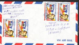 HAITI Lettre De 1995 Timbres Recto Verso - Haïti