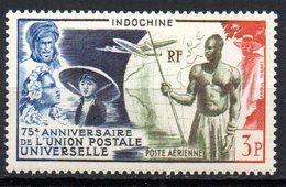 Col17  Colonie Indochine PA N° 48 Neuf XX MNH  Cote 9,00€ - Airmail