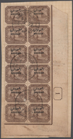 Sudan: 1900/1990 (ca.), Sophisticated Balance On Stockpages/in Glassines/loose Material, Comprising - Sudan (1954-...)