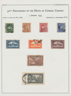 Sudan: 1935/1952 Ca., Interesting Mint/used Collection With More Than 350 Stamps On Exhibition Pages - Sudan (1954-...)