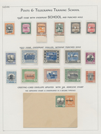 Sudan: 1948/1951, Posts & Telegraphs Training School, Collection Of 18 Stamps (SG Ex 96/137) With Ov - Sudan (1954-...)