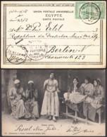 """Egypte - CP """" Danse Arabe"""" TP Annulé Par Cachet Du Palais De Koubba 25/XII/1902 Vers Berlin (RD304)DC5818 - Egypt"""