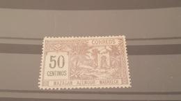 LOT 488402 TIMBRE POSTES LOCALES MAROC MAZAGAN AZEMMOUR NEUF* N°42 - Marocco (1891-1956)
