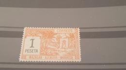 LOT 488403 TIMBRE POSTES LOCALES MAROC MAZAGAN AZEMMOUR NEUF* N°43 - Marocco (1891-1956)