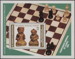 Thematik: Spiele-Schach / Games-chess: 1981, Sao Thome And Principe, Special Collection Of Various S - Schach