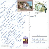 26A : Russia Buildings, Goat Ram Stamp Used On Heart Shape Tourist Attraction Postcard - 1992-.... Federation