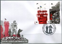 """Ukraine 2020. #1806 - """"They Survived! The Concrete Did Not Withstand! Cyborgs"""". FDC. (B05) - Ukraine"""
