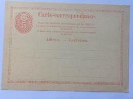 Switzerland Carte Postale 1870`s Unused 5 Centimes Rate - 1862-1881 Helvetia Sentada (dentados)