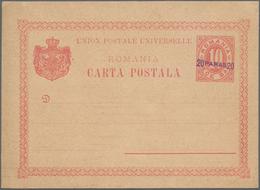 Rumänien - Ganzsachen: 1890/1980 (ca.),accumulation Of Approx. 600 Unused And Used Postal Stationery - Ganzsachen