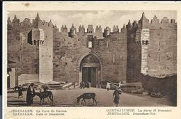 JERUSALEM - ISRAEL - DAMASCUS Gate - Attalah Edit. - Israel