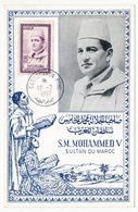 MAROC - Carte Maximum 25F S.M.Mohammed V - Casablanca Ppal 29/10/1956 - Morocco (1956-...)