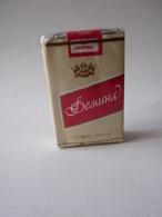 Un Ancien Paquet Vintage De Cigarette   Demuha  Non Ouvert  (russe Je Pense) - Cigarettes - Accessoires
