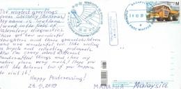 26A : Belarus Truck Stamp Used On Bison Postcard - Belarus