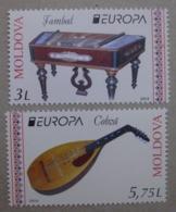 Moldawien   Europa   Cept    Musikinstrumente   2014 ** - 2014