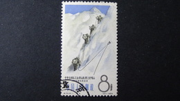 China - 1965 - Mi:CN 868, Sn:CN 828, Yt:CN 1612 O - Look Scan - Gebraucht