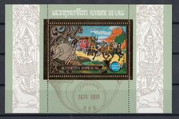 Laos 1975 Block 62A MNH - Laos