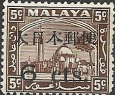 JAPANESE OCCUPATION OF MALAYA 1943 Mosque At Palace, Klang Surcharged - 6c.on 5c - Brown MH - Japanese Occupation