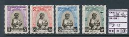 SOMALIA AFIS SASSONE 16/18 + A15 LH - Eritrea