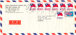 China Taiwan Taipei Express Air Mail Cover Sent To Sweden 21-2-1980 Topic Stamps FLAG - 1945-... Republic Of China