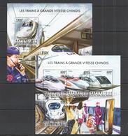 CA228 2015 CENTRAL AFRICA CENTRAFRICAINE TRANSPORT CHINESE HIGH SPEED TRAINS VITESSE KB+BL MNH - Treinen