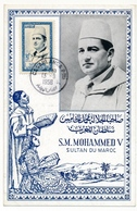 MAROC - Carte Maximum 5F S.M.Mohammed V - Casablanca Ppal 13/9/1956 - Morocco (1956-...)