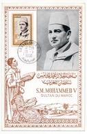 MAROC - Carte Maximum 10F S.M.Mohammed V - Casablanca Ppal 13/9/1956 - Morocco (1956-...)